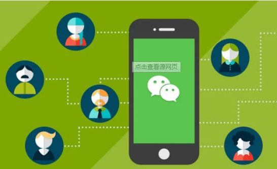 微网站代销商怎样找精确顾客的3个方法